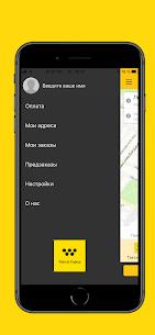 Такси Город – онлайн заказ такси 2