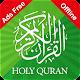 Holy Quran - Offline