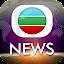 TVB NEWS