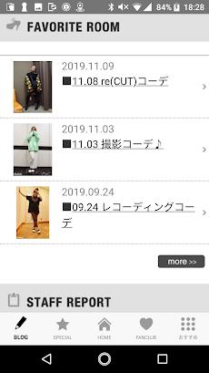 倖田來未 オフィシャルAPPのおすすめ画像3