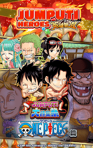 JUMPUTI HEROES 英雄氣泡 大特集祭・航海王篇進行中! 8
