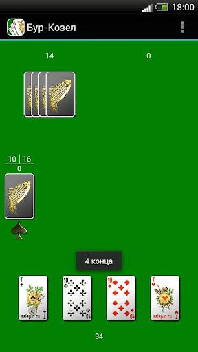 Карточная игра Бур-Козел 3.7 screenshots 4