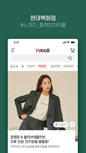 Hyundai hmall android2mod screenshots 5
