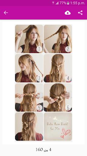 احدث تسريحات الشعر خطوة بخطوة بدون نت  screenshots 3