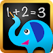 Math & Logic - Brain Games: Preschoolers to Age 10 - Androidアプリ