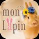 うさちゃんと触れ合えるカフェ「うさぎ専門店モンラパン」 - Androidアプリ