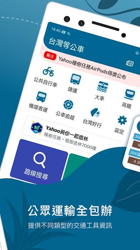 BusTracker Taiwan  Paidproapk.com 2