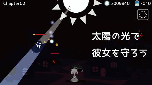 Girl x Sun - Terasene - Tower defence & Novel game  screenshots 7