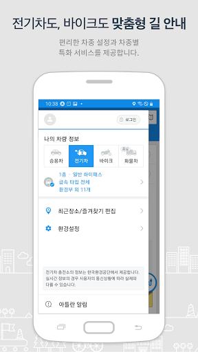 Atlan3D Navigation: Korea navigator 3.6.026 Screenshots 2