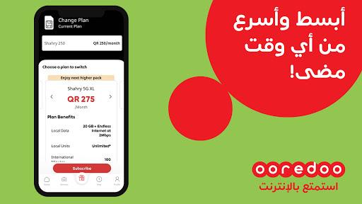 Ooredoo Qatar  Screenshots 7