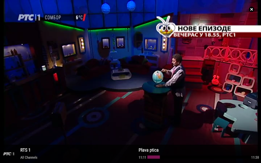 Orion TV 2.0.24 Screenshots 14