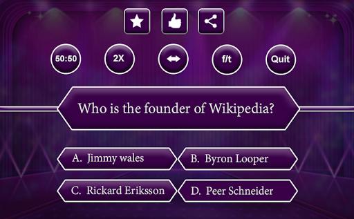 gk quiz game (general knowledge) screenshot 3