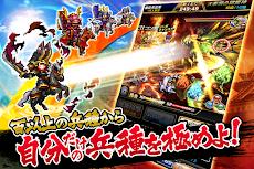 【サムキン】戦乱のサムライキングダム:本格合戦・戦国ゲーム!のおすすめ画像5
