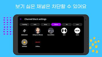 K-POP TV : Kpop idols in one place