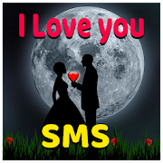 I Love You sms