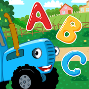 The Blue Tractor 123 Learning Games for Toddlers!