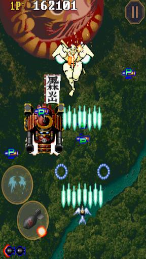 Samurai Aces: Tengai Episode1  screenshots 4