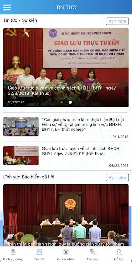 VssID apktram screenshots 4