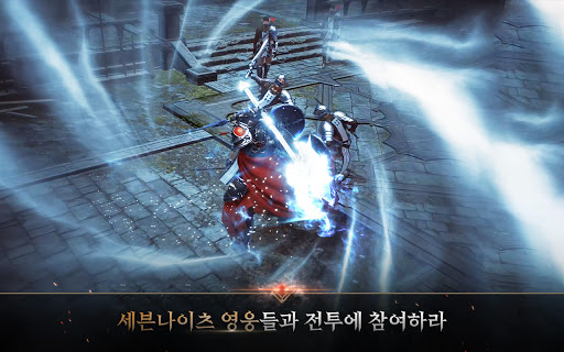 uc138ube10ub098uc774uce202 1.23.04 Screenshots 21