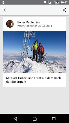 サミットリンクス - 登山ログのおすすめ画像3