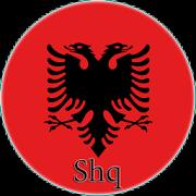 Radio Albania, Radio Shqiptare