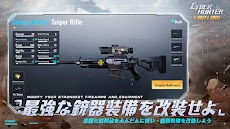 Cyber Hunterのおすすめ画像4