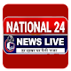 National24newslive para PC Windows
