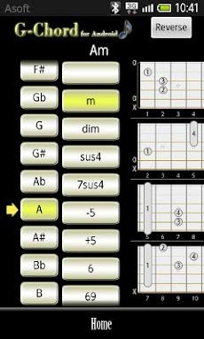 GChord (ギターコード) 旧バージョンのおすすめ画像1