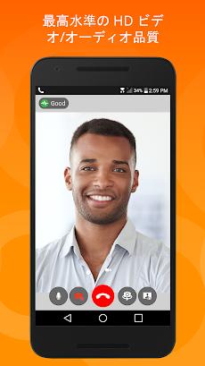 Bria Mobile : IP電話 ソフトフォン VoIP SIP アプリのおすすめ画像3