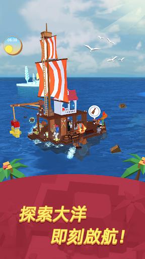 Arkcraft - Idle Adventure apkdebit screenshots 5