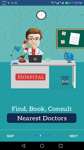 medicall screenshot 1