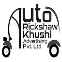AUTO RICKSHAW KHUSHI ADVERTISING PVT. LTD.