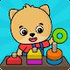 Kinderspiele für 3 Jährige für PC Windows