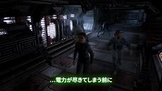 Alien: Blackoutのおすすめ画像4