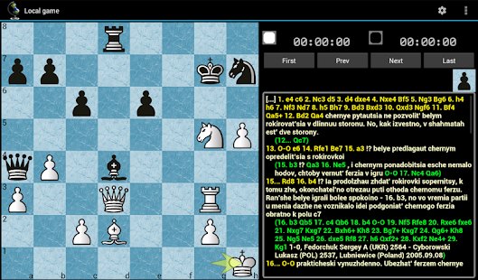 Chess ChessOK Playing Zone PGN