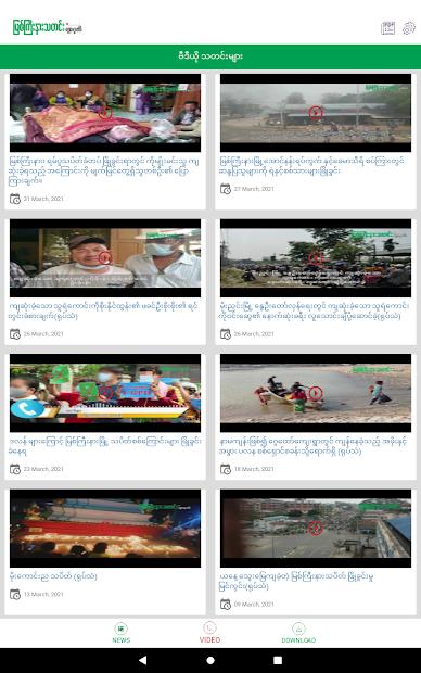 Myitkyina News Journal screenshot 6