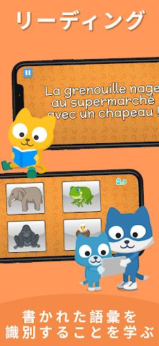 Fun French: フランス語学習のおすすめ画像5
