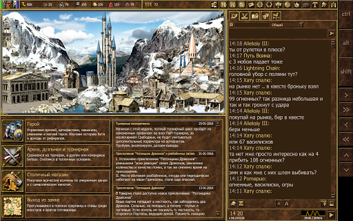 HeroesLAND. Мобильные герои 7.6.64 apktcs 1