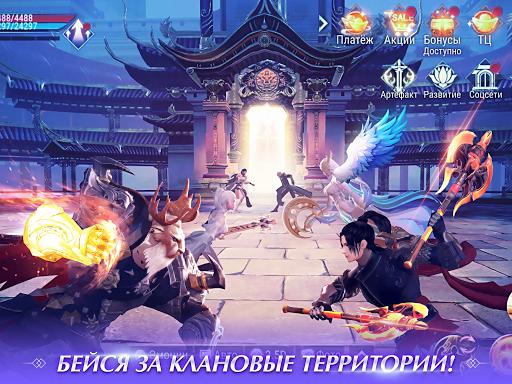 Perfect World Mobile: u041du0430u0447u0430u043bu043e apkpoly screenshots 13