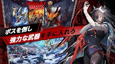 ヒーローカンターレ : ダイナミックアニメーションRPGのおすすめ画像5