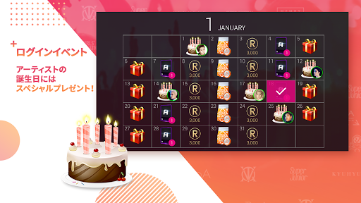 SUPERSTAR SMTOWN 2.3.12 Screenshots 6