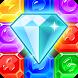 Diamond Dash マッチ3ゲーム - 無料宝石パズル - リラックスできるゲーム