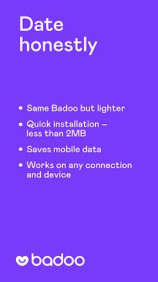Badoo Lite - The Dating Appのおすすめ画像1