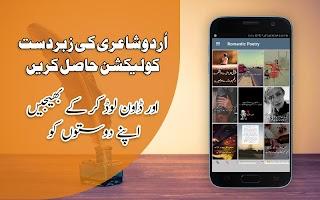 Urdu Poetry Urdu Status - Daily Updates