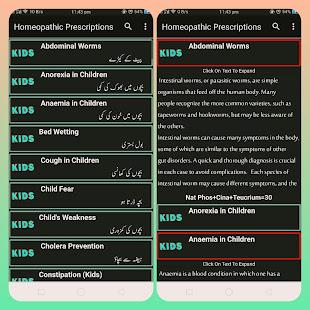ProDoc Homeopathy 11.0 screenshots 3