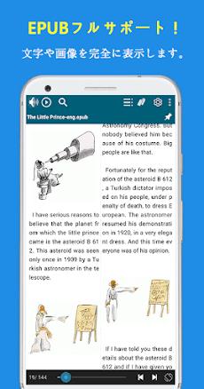 CherieViewer - Tiff,EPUB,PDF,小説,マンガ,テキストビューアのおすすめ画像5