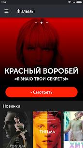 Mediabay 3