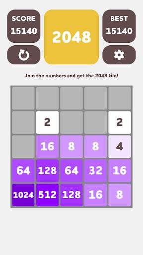 2048 1.28 screenshots 23