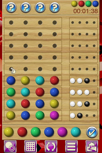 enigma  v+ screenshot 1