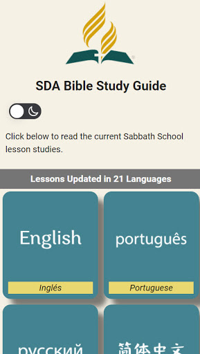 SDA Bible Study Guides  screenshots 1